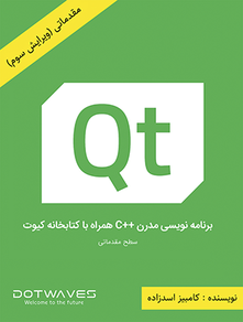 Qt5-basic-widget.png